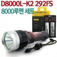야토 LED 후레쉬 D8000L5 써치라이트 충전식 등산