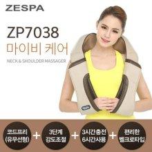 마이비케어 목어깨마사지기  ZP7038