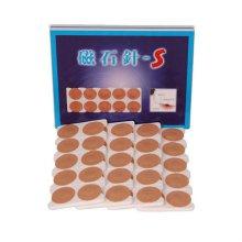 자석침S 1박스(40개) 일반형 01. 자석침 S