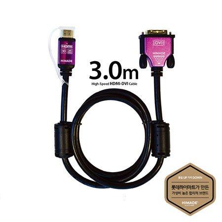 HDMI케이블 [ 3.0m / 최대해상도 2560×1600지원 ]