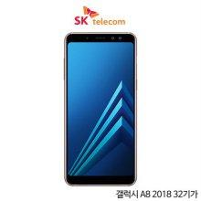 [SKT]갤럭시A8 2018 32GB[블루][SM-A530S]
