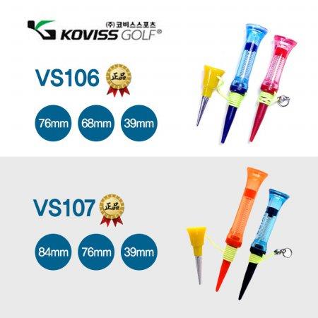 VS106 VS107 롱티 특소티 미들티 롱롱티 VS106:39mm.68mm.76mm
