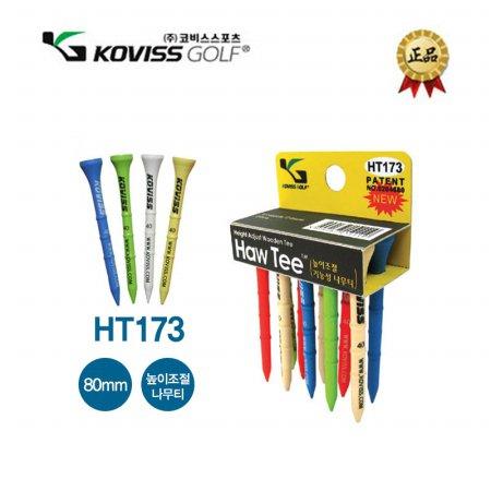 스포츠 HT173 HAW TEE 골프티