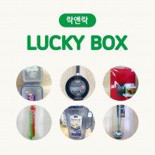 락앤락 럭키박스2 (밀폐용기, 프라이팬, 도마, 집게, 물병, 국자 모두 드립니다!)