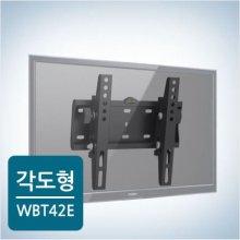 카멜마운트 각도형 벽걸이 모니터 거치대/브라켓[블랙][WBT-42E][58~106cm 거치용]