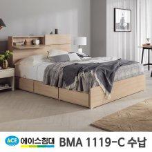 BMA 1119-C 수납 CA등급/LQ(퀸사이즈) _내츄럴체리