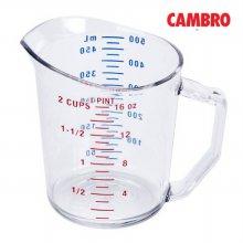 캠브로 다용도 믹싱 계량컵 500ml(1P)