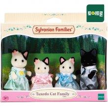 [실바니안공식] 5181-턱시도 고양이 가족