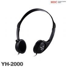 [견적가능][무료배송] 영창헤드폰 YH-2000(블랙)