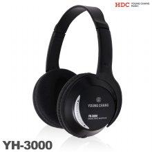 [견적가능][무료배송] 영창 커즈와일 헤드폰 YH-3000(블랙)