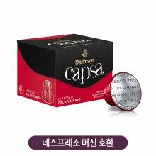 캡사 커피 캡슐 에스프레소 디카페이나토 (네스프레소 머신 호환 가능)