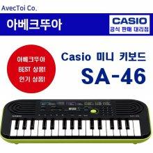 [히든특가](어린이 맞춤형)Casio 미니키보드 SA-46 SA46/전자악기/32미니건반/유아/음악놀이/실속형/교육교재/디지털피아노