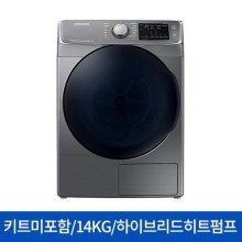 [키트미포함] 그랑데 의류 건조기 DV14N8520KP (14kg, 이녹스실버)