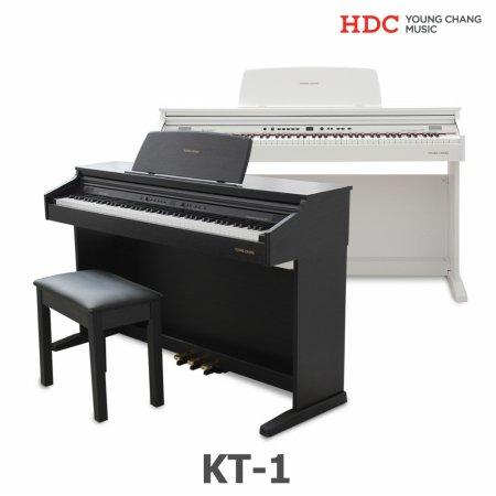 [착불 40,000원] 영창 디지털피아노 KT1(화이트/로즈우드)
