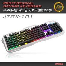 게이밍 키보드 JTGK-101