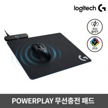 LOGITECH_POWERPLAY[게이밍마우스충전패드][무선][로지텍코리아정품]