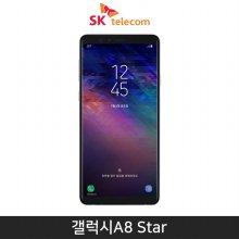 [SKT 무약정/공기계]갤럭시A8 Star[화이트][SM-G885S]