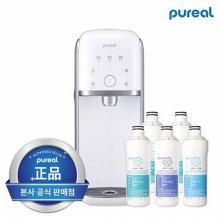 직수형 냉온정수기 PPA-2110(1년필터포함+무료설치)