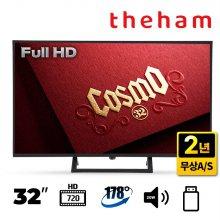 [운영종료] C321FHD / 81cm FULL HD TV [택배기사배송 자가설치]