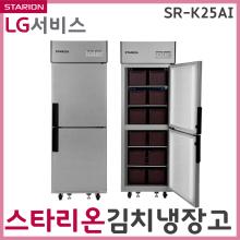 업소용 스탠드형 김치냉장고 SR-K25AI (484L, 2도어, 단순배송 설치불가)