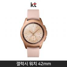 [KT] 갤럭시워치 42mm(LTE)[로즈골드][SM-R815K]