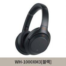 SONY 블루투스 노이즈캔슬링 헤드폰[블랙][WH-1000XM3]