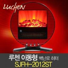 전기 기계식 온풍기 SJFH-2012ST