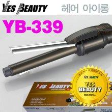 헤어아이롱 YB-339