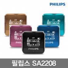 8GB MP3/녹음/라디오 [골드] [SA2208]