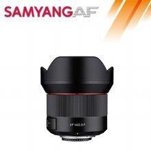 삼양렌즈/AF 14mm F2.8 F/니콘/자동초점