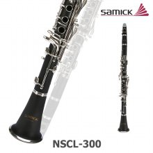 삼익 클라리넷 NSCL-300