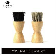 돈모 약솔 7cm, 블랙