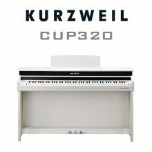 영창 커즈와일 CUP320 디지털피아노 화이트