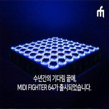 MIDI fighter 64 미디파이터