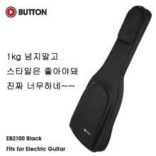 Button EB2100 BK 일렉기타 케이스