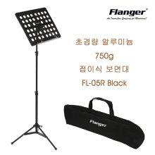 Flanger 알루미늄 접이식 스탠드 Black (FL-05R BK)