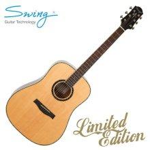 Swing Custom-MD / 스윙 올솔리드 커스텀 통기타 (스쿨뮤직 한정모델)