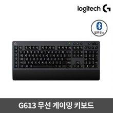 게이밍키보드 G613 [이중연결][무선][로지텍정품]