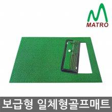 [티맥스] 보급형 일체형매트+멀티스윙매트3 골프매트
