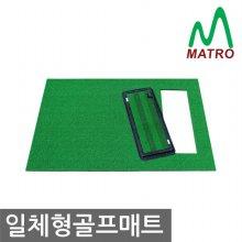 [티맥스] 일체형매트+수동몰드형(스트라이프) 골프매트