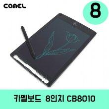 카멜 20cm 전자노트/부기보드[블랙][CB8010]