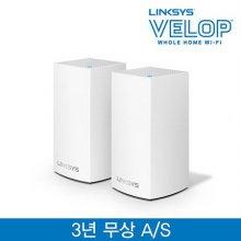 벨롭 메시 듀얼밴드 와이파이2팩 AC2600 [가정/사무실/업소용 인터넷 확장기 증폭기 WHW0102]