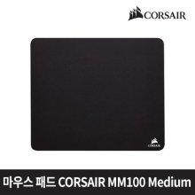 마우스 패드 CORSAIR MM100 Medium