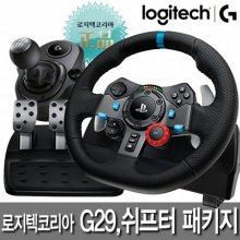 G29 레이싱 휠+쉬프터 패키지(PS5/PS4/PS3/PC용)