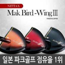 일본정품 니탁스 파크골프채 고성능 세트상품 윙3 _세트 오렌지