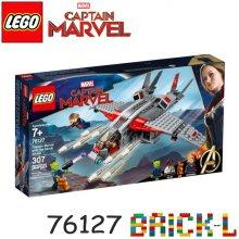 레고 76127 슈퍼히어로 캡틴 마블 스크럴의 전투 BR