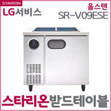 (단순배송/설치불가)스타리온 받드테이블 SR-V09ESE 193L 전체스텐