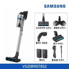 [전국무료배송]삼성 제트 무선 청소기 VS20R9078S2