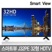 81.3cm 스마트뷰 HD TV J32PE