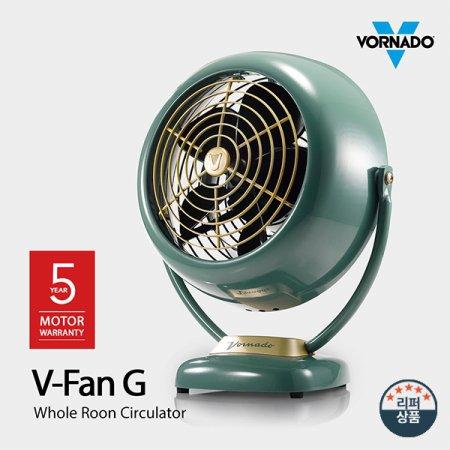 (리퍼상품) 빈티지 에어 써큘레이터 시그니처팬 V-FAN(GREEN)(RF)